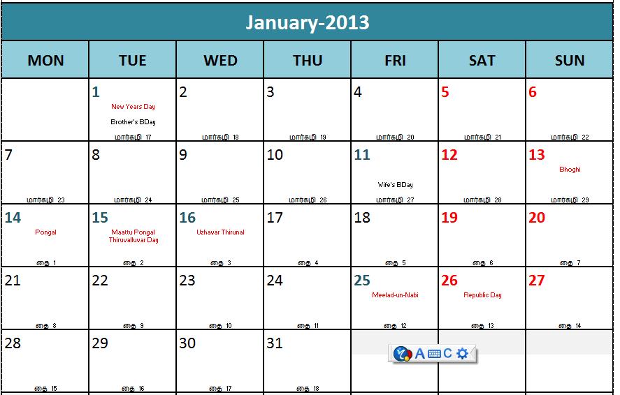 January 2018 Calendar Tamil | | 2018 january calendar